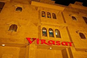 Virasat-4
