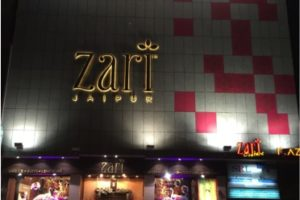 Zari-3