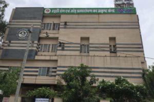 Jyoti Hospital 2