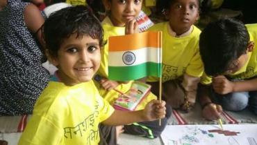 Sunshine Hope NGO